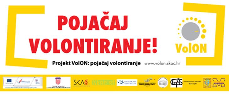 Javno predstavljanje projekta VolOn – pojačaj volontiranje!