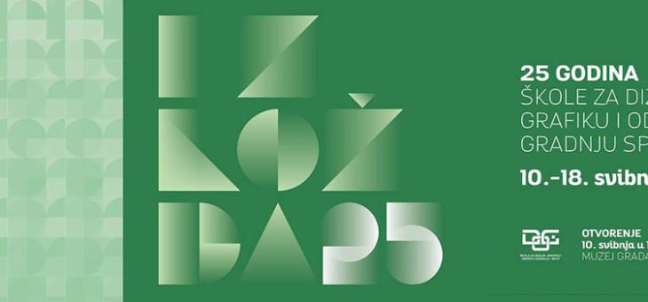 """Izložba """"25 godina Škole za dizajn, grafiku i održivu gradnju Split"""" u Muzeju grada Splita"""